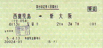 G0594