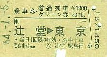M0106
