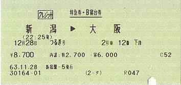 G1453