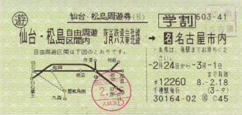 R0010