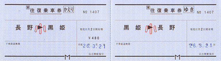 B0871