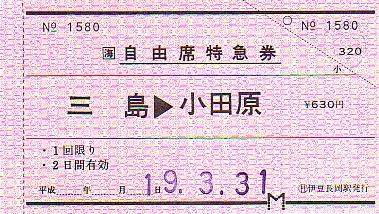 K0433