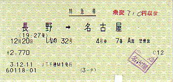 G0921
