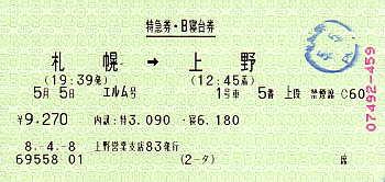 G0486