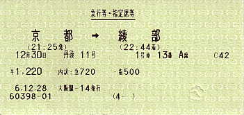 H0060