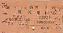 B1150