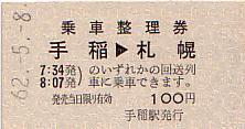 W0102