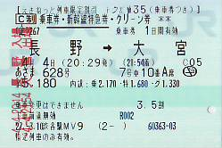 F0780