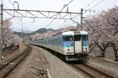 Katsunuma115