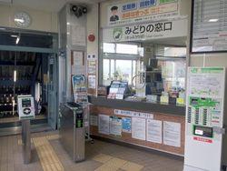 Kamihoromui2