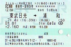G1530