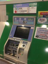 Tachikawakaisatsu_mv30