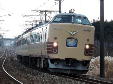 20131230_nichirin80