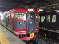 Shinatetsu115