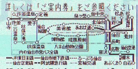 Senmaru_map1