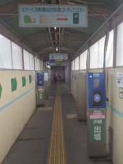 Ogawamachi1