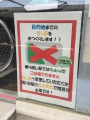 Kuroiso_mado