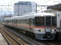 Trainfesta