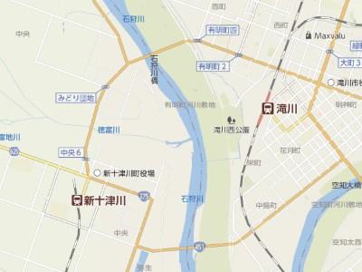 Takikawa