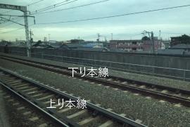 Hamako