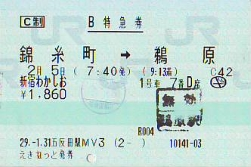 G1665