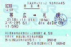 G1661