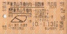 O0512