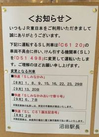 Numata_keiji