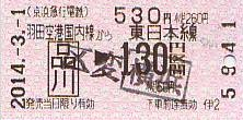 E0968
