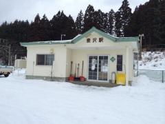 Izumisawa