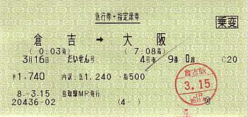 H0063