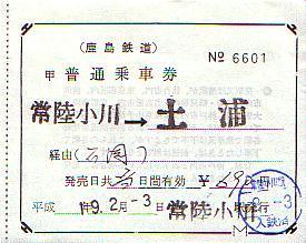 E0505