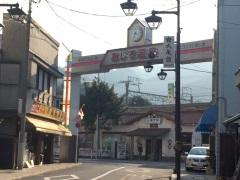 Ajiro_sta