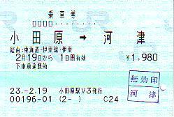E0802