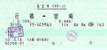 G0516