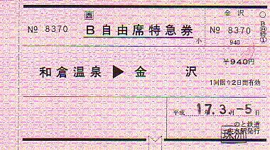 K0023