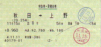 G0071