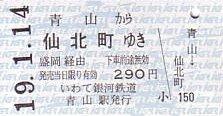 E0496