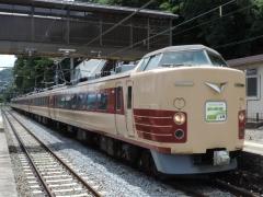 Natshinonoi183