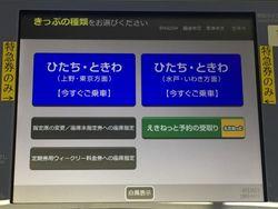 Tomobe_mv50_2