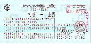 P0105