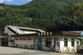 Iyonakayama