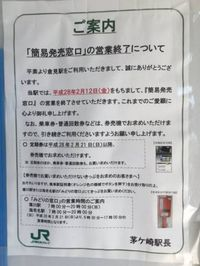Kurami_keiji