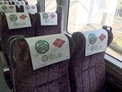 Fujisanminobu_seat