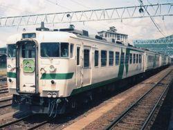 Kamoshika169