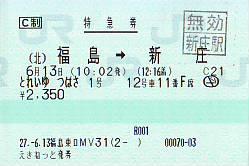 F0792