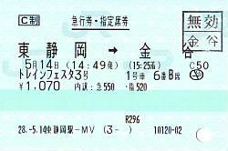 H0219
