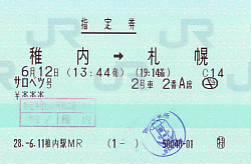 G1629