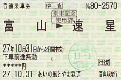 B1238