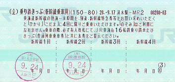 N0494x